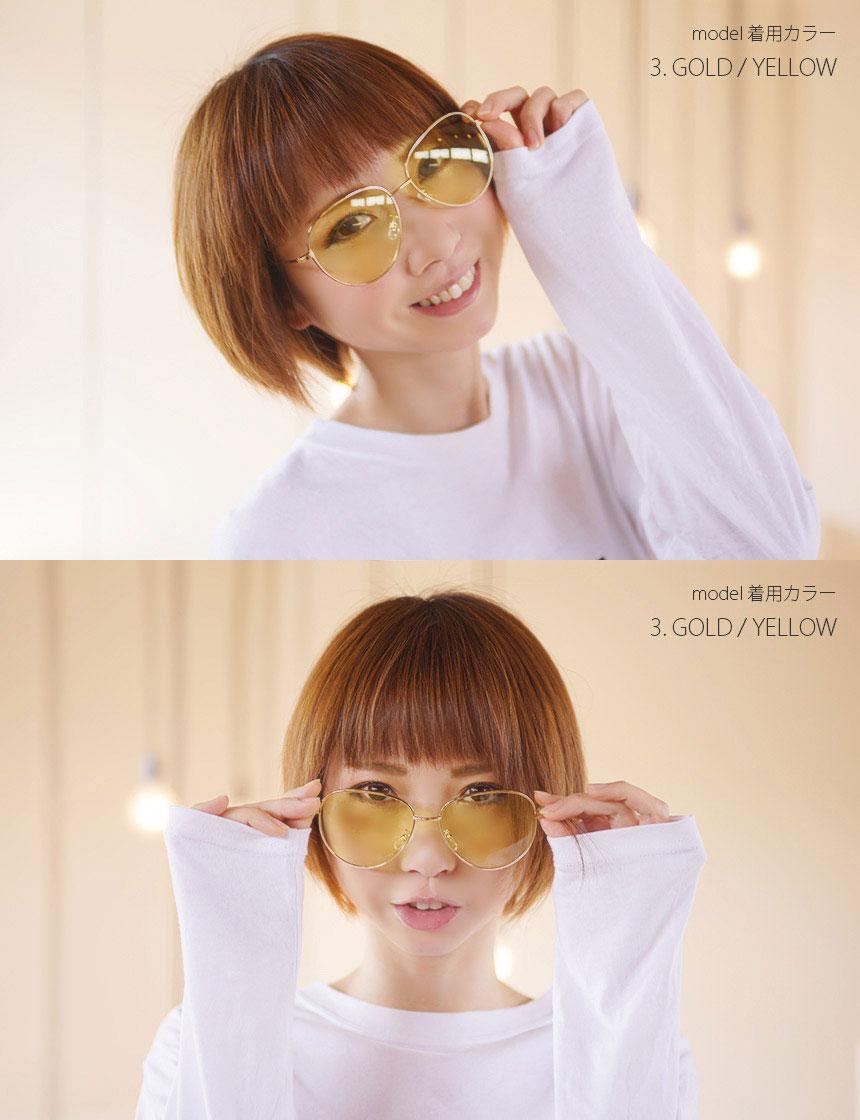 GOLD / YELLOW
